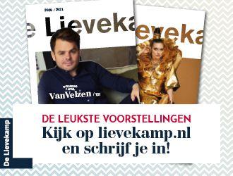 Banner Lievekamp 2020 Zomer 2 Site